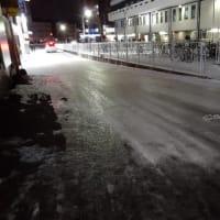 札幌・街の一コマ : 圧雪アイスバーン