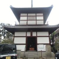 仏住山蓮昌寺(岡山市北区田町)