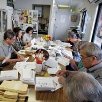「関東城丘同窓会開催・準備作業」