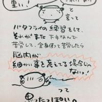 タカハシ復活!(本日のお役立ち情報あり)