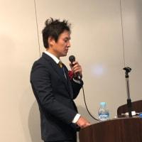 近畿デンタルサミット2019 In Osaka