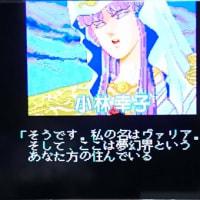 ゲームセンターCX#293「夢幻戦士ヴァリス」の感想