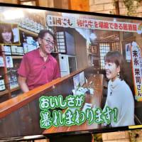Iki Ikiサポートショップ『ハイカラ酒場 かくれんぼ』、 KBC「サワダデース」に出演♪