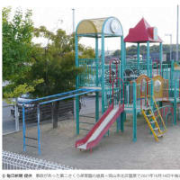 首挟まれた2歳男児、意識不明の重体。死角で見えず。 岡山市の保育園遊具事故