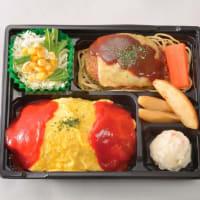 NO,15 チーズハンバーグ&オムライス弁当 税込690円