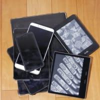 第5世代Kindle Oasis