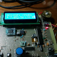 uSDX  3.5MHz~28MHz,50MHz Transceiver