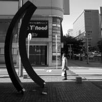 渡辺通り No.2 (中央区)