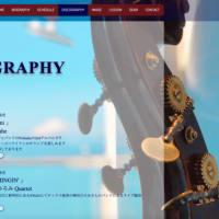 参加CDの情報を公式サイトに掲載いたしました。