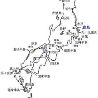 長野県北部震度6弱後、御岳火山帯周辺で続く群発小地震