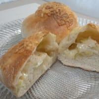 冷凍パン生地ってスゴイ!自宅でカンタンに作れるねぎ入りチーズフランス
