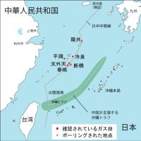 竹島・尖閣諸島