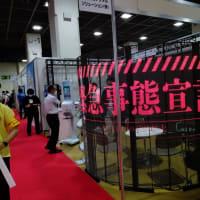 【神戸市会】神戸市会 決算特別委員会「危機管理室・消防局」に会派を代表して、質疑しました。
