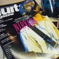 松江店・ギターマガジン&ドラムマガジン2月号