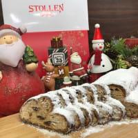 かもめパンの逸品『シュトーレン』12月17日現在、店頭に並んでおります商品が残り僅かでございます💦