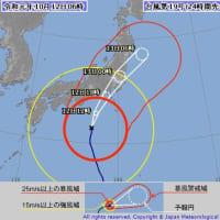 台風19号 ⑦