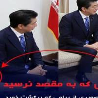 河野太郎 >総理が持っていたのは会談のためのメモで、トランプ大統領からのメッセージではない