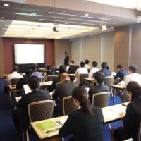 東京都主催「外国人旅行者受け入れ事業」(東京ドームホテル)講演報告