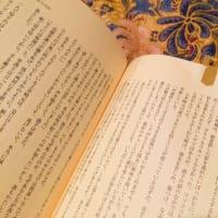 STARBUCKS RESERVE ROASTERY _ TOKYO