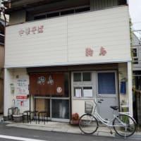 駒鳥@窪川 四万十町の老舗の超名店!恐るべきスープの美味しさ!
