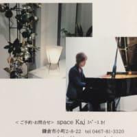 ハクエイ キム solo piano