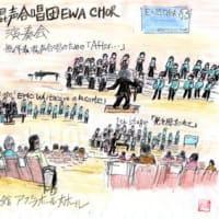 第62回大阪府立大学混声合唱団EWACHOR演奏会風景(スケッチ&コメント)