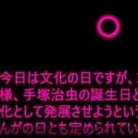 CortanaとAlexa