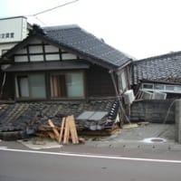 中越沖地震現地報告 その3