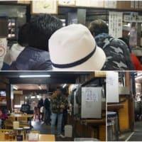 19145【初訪】 坂内食堂@福島県喜多方市 5月5日 喜多方ラーメンの聖地訪問!御三家筆頭で朝ラー!「肉そば」