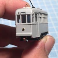 秋保電車の3Dプリントキットを組む その1