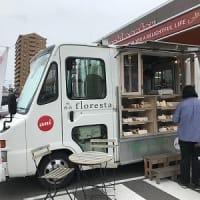 フロレスタのドーナツは北海道産小麦粉