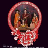 🌟シャングリラ中国民族楽器演奏