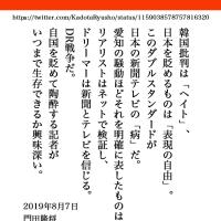 9/10〜愛知県【あいちトリエンナーレのあり方検証委員会】アンケート調査を実施します