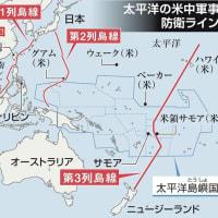 日米の対中防衛体制の強化を急げ
