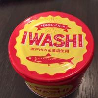 イワシの缶詰 IWASHI 頂きました! このシリーズÇA VAで有名