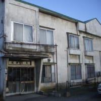 103湯目…板柳町・板柳温泉旅館部