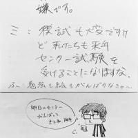 【美術部】センター直前デー~200117