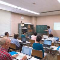 6月6日より 平成31年度前期講座が始まりました~!!