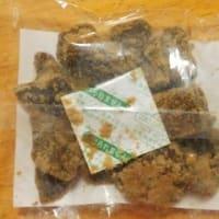 加計呂麻島 純黒糖