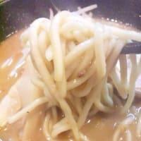 『五葉ラーメン 夜限定・味噌』