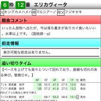 【10/16,17】LETSクラシック