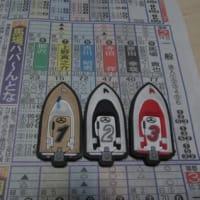 🚤博徒の流儀!! in 蒲郡競艇 SG優勝戦  軍資金調達への展望 № 1,001