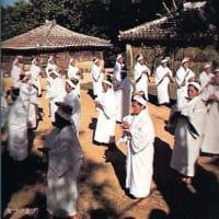 『沖縄 久高島のイザイホー』
