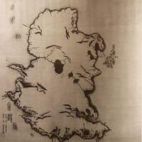 1899年<明治2年>8月15日蝦夷地から北海道へ改称!