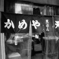 2007年秋・大阪 新世界