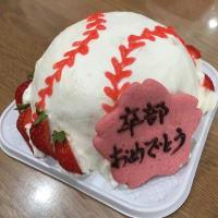 太郎、卒業おめでとう!!