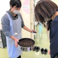 イタリア国際カフェテイスティング協会-日本