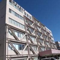 当別町 北海道医療大学当別校