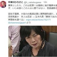 台風19号の影響で釜石での試合が中止に(。-`ω-)残念【サンデーモーニング 10/13】(。-`ω-)パヨクは過去に言ってたことを謝罪しろ。ほか あいちトリエンナーレ など