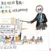 「家紋って何?」、田中豊茂先生、大いに語る、西宮文化協会10月行事(スケッチ&コメント)